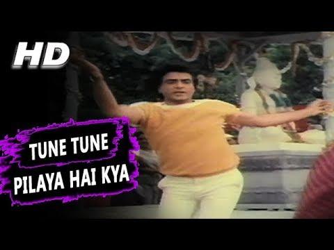 Tune Tune Pilaya Hai Kya | Kishore Kumar | Haqeeqat 1985 Songs | Jeetendra, Jaya Prada, Raj Babbar