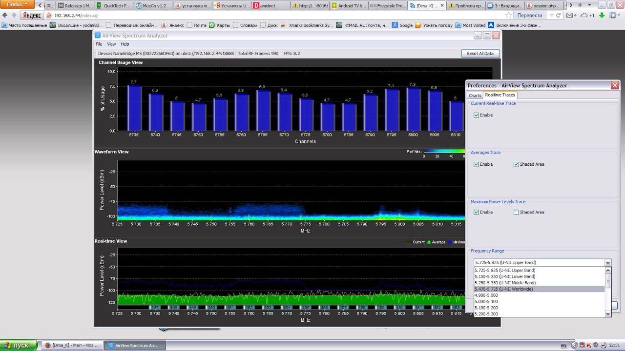 AirControl 2 Ubiquiti Networks - PageBD Com