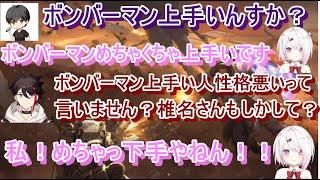 【にじさんじ切り抜き】APEXでの、椎名唯華・あれる・三枝明那の茶番場面まとめ【初顔合わせ】