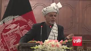 Religious Scholars Urge Govt To Open Office For Taliban In Kabul