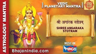Shree Angarak Stotram - Powerful Mantra - Vedic Planetray Mantra
