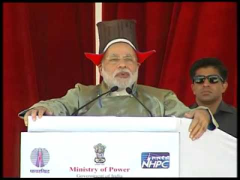 PM Modi inaugurates 45 MW Nimoo Bazgo Hydroelectric Project (Part-2)