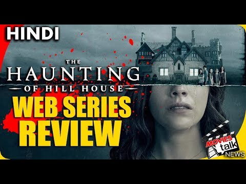 THE HAUNTING OF HILL HOUSE: Web Series Review [Explained In hindi]