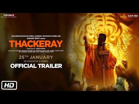 Thackeray Official Trailer | Nawazuddin Siddiqui, Amrita Rao