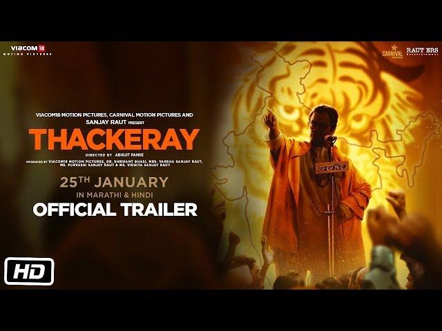 Download Thackeray (2019) Hindi HQ HDTV 1080p 720p 480p [GDrive]