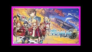 News The Legend of Heroes: Trails in the Sky - Kizuna Smartphone Game Debuts in Singapore, Malaysia