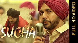 New Punjabi Songs 2016 || SUCHA - GURVINDER BRAR || SHIV DI KITAAB || Punjabi Songs 2016