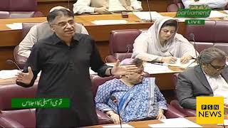 Asad Umar First Speech After Resignation in National Assembly | PSN News | 2019