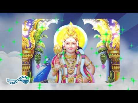 Virutham - Thiruppugazh - Sudha Ragunathan
