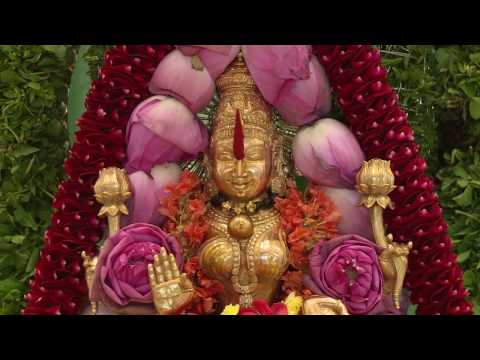 Swarna Lakshmi Pooja