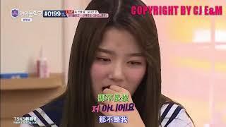 [中字]Idol School Ep9 賓荷娜SNS相片修很大(?)