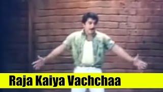 Old Tamil Songs - Raja Kaiya Vachchaa - Kamal Haasan, Manorama - Apoorva Sagodharargal