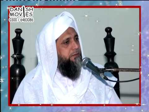 Ahl al Bayt relation with Khulfa e Rashideen By Peer Syed Ahmad Farooq Shah
