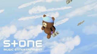 Vision (비전) - 가야지 (GA YA JI (go everywhere)) MV