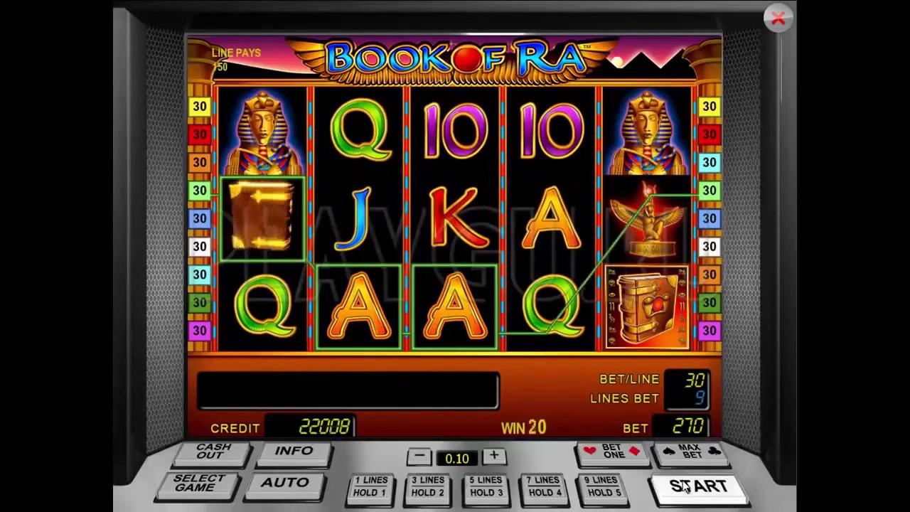 Отзыв о казино Вулкан. Правильная игра в игровые автоматы