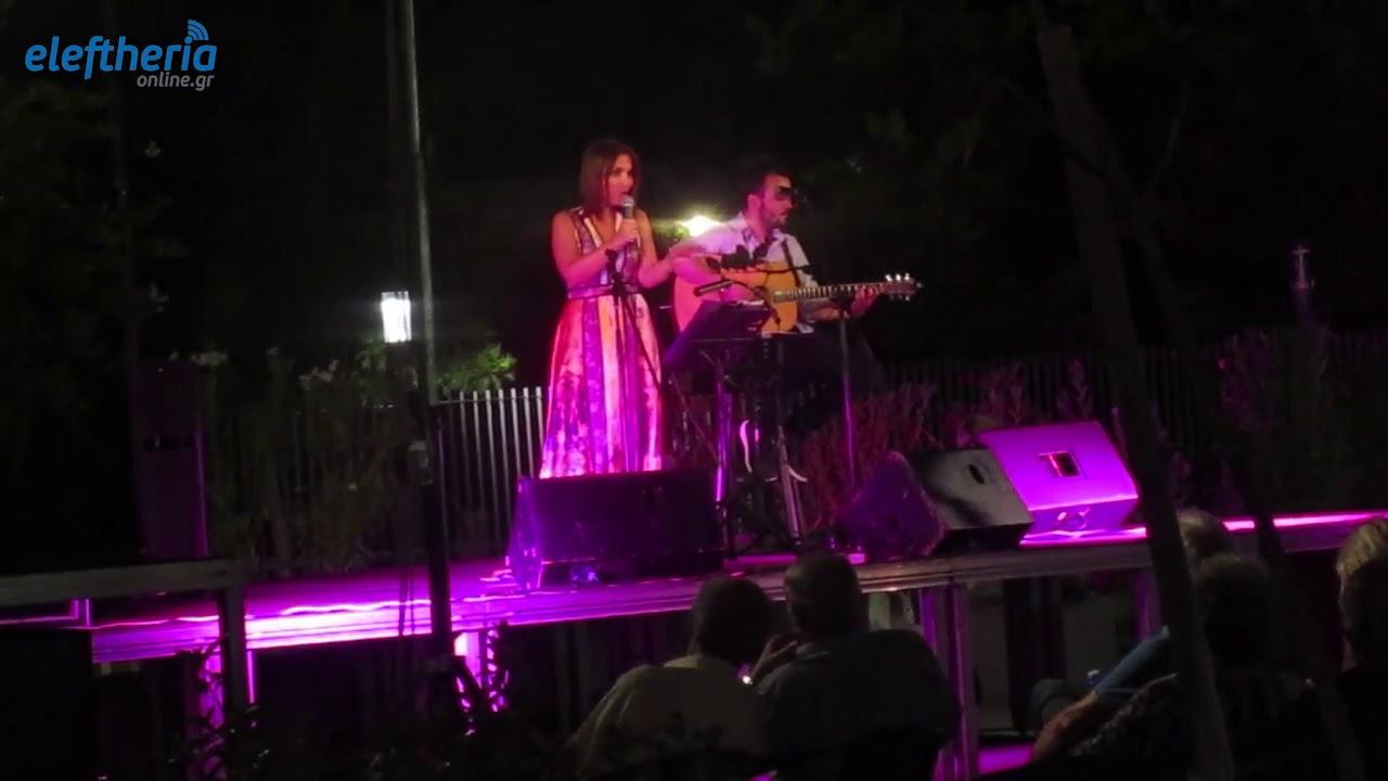 Συναυλία Ζωής Παπαδοπούλου στο Μέγαρο Χορού Καλαμάτας