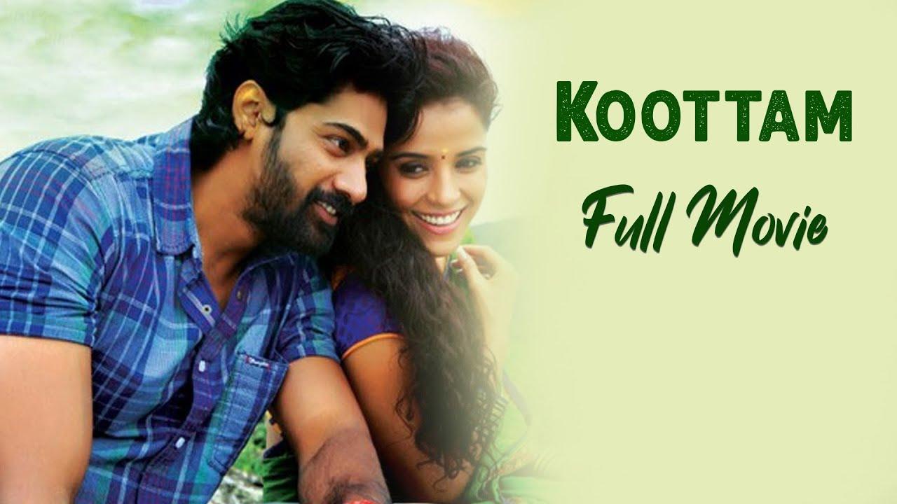 Koottam (2013)