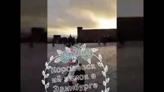 Салия в Эдинбурге, столица Шотландии. Часть 1: Эдинбургский замок. Saliya's adventures in Edinburgh(Канал