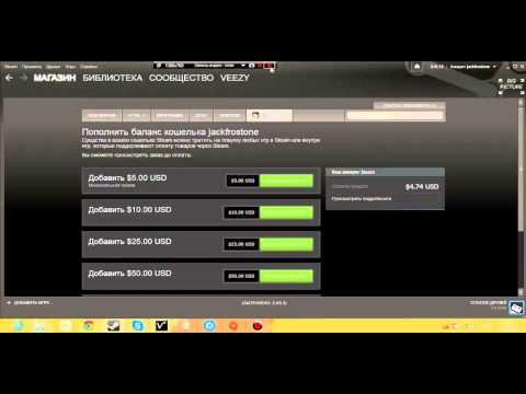 Как пополнить стим через вебмани меньше чем на 150 рублей как купить игру в стиме