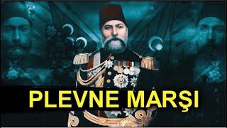 Plevne Remix - Yeni Versiyon 2018 - Zümrüdü Anka Reklam Uzun Müziği