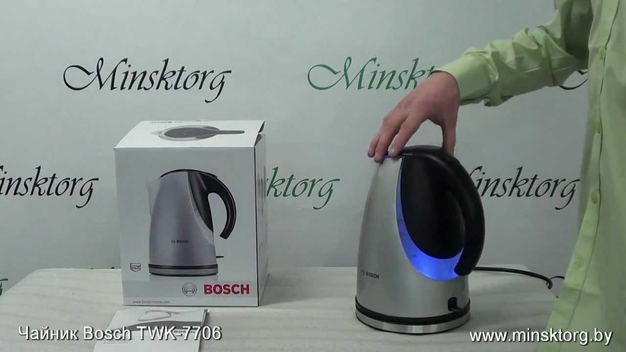 Чайник Bosch TWK 7706 ( TWK7706RU) купить в Казани, сравнить цены .