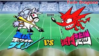 Eyeshield 21  Deimon Devil Bats vs Oujou White Knights AMV
