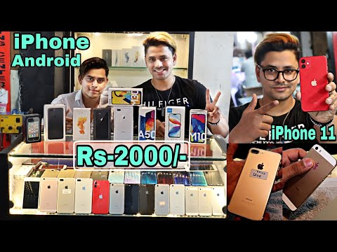 Mobile market in Hyderabad | iphone | Rs-2000 😱🔥| Second hand Mobile | Mushitube lifestyle