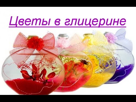 Картины из цветов своими руками.(варианты декора) - YouTube