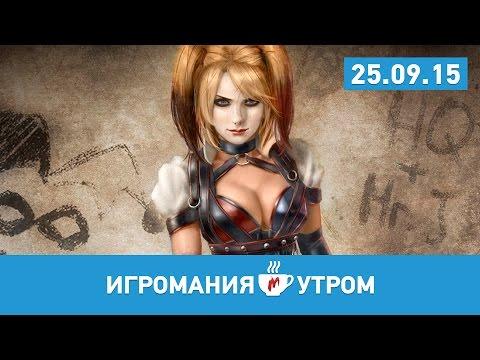 Общественный транспорт города Курска онлайн. Bus46