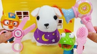 아기 강아지 쪼꼬미 미용실 애완동물 뽀로로 인형 놀이 목욕시키기 장난감  Baby dog Doll Hair Cut Salon Toys pororo