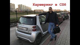 видео Автострахование Санкт-Петербург, услуги страхования авто (автомобиля) в СПб