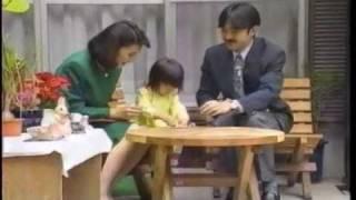 眞子さま佳子さま1991-1999 佳子内親王 動画 15