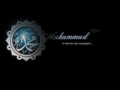 Alahajji Aboubacar N'diaré Diallo : La Biographie Du Prophète Mouhammad (PSL)