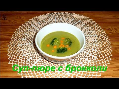 Блюда из брокколи -