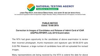 ICAR AIEEA UG Admit Card Release Date And Correction Of Application