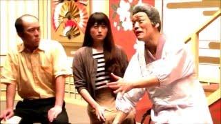 森田展義がお送りする京都人ならではのきょうと新喜劇コント.