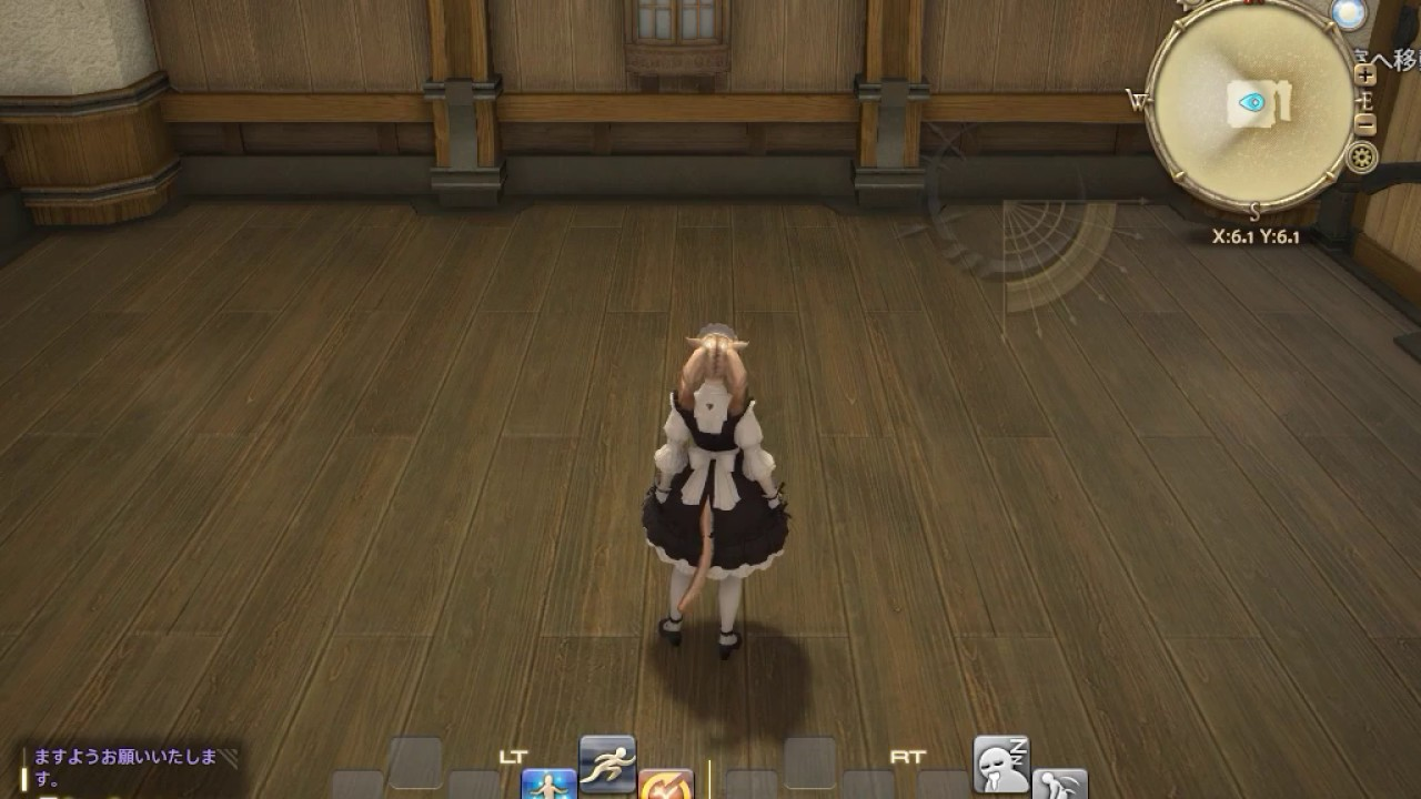 FFXIV-Housing Lalafell on the Step Stool