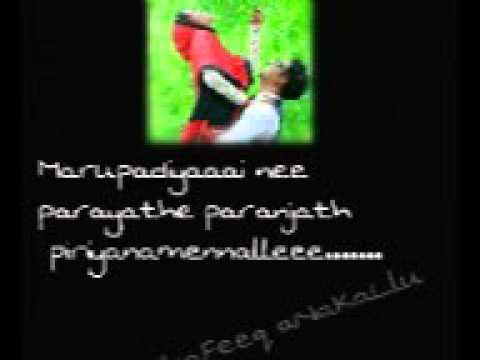 saleem kodathoor azhake saleem new album dhil shafeeq anakallu 9746822252