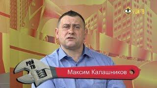 Садомазохизм Кремля