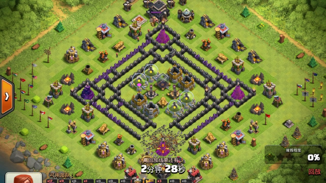 old version of clash of clans