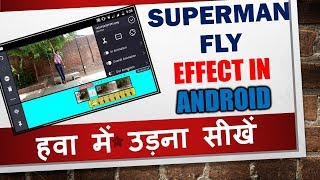 Superman Flying Effect in Android Tuorial using Kinemaster