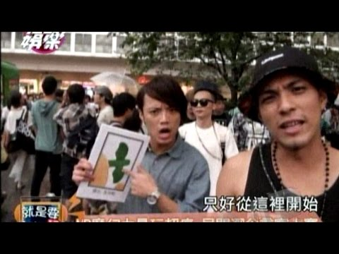[節目]MP魔幻力量-就是要John玩:澀谷尋寶大賽2014/09/05
