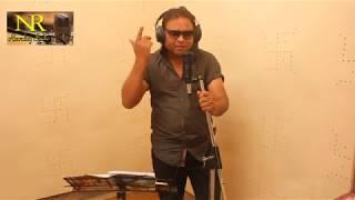 Hawa Hawa on Karaoke Track