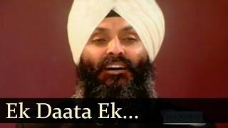 Ek Daata Ek (Bhai Joginder Singh Ji Riar)