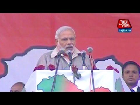 PM Modi's FULL speech at Sher-e-Kashmir Stadium, Srinagar