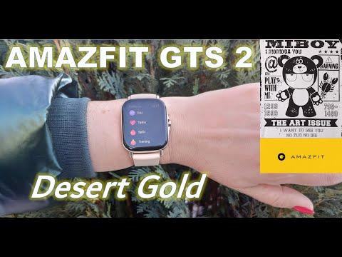 Amazfit GTS 2 w wersji Desert Gold
