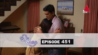 Neela Pabalu - Episode 451 | 03rd February 2020 | Sirasa TV Thumbnail