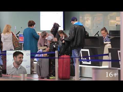 Прямой авиарейс в Ереван будет выполняться из аэропорта Стригино (16+)