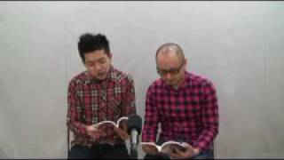 どぶろっくの女っつーのは』 2月16日より扶桑社から発売 先行で新作歌ネ...