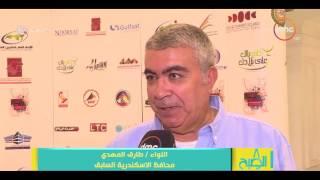 8 الصبح - إجتماع اللجنة العليا لمونديال القاهرة للأعمال الفنية والإعلام